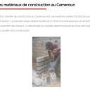 Les matériaux de construction au Cameroun